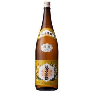 越乃寒梅 白ラベル 普通酒