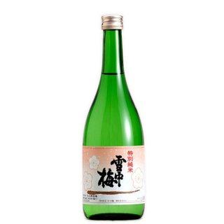雪中梅 特別純米酒