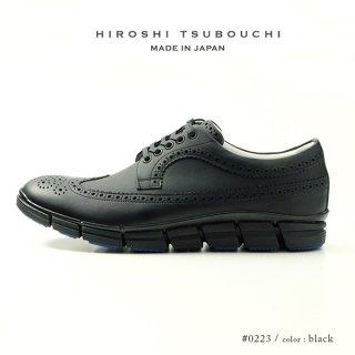HIROSHI TSUBOUCHI ヒロシツボウチ 日本製 本革 ウイングチップ スニーカー ハイブリットシューズ (ht-0223)
