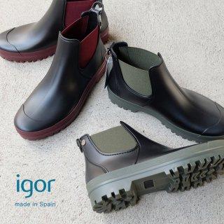 igor イゴール レディース サイドゴア ショート丈レインブーツ (igorw10250)