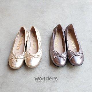wonders 本革メタリックバレエシューズ (wonders6191)