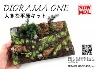 DIORAMA ONE #05 Wide Plains 立体的な平原キット