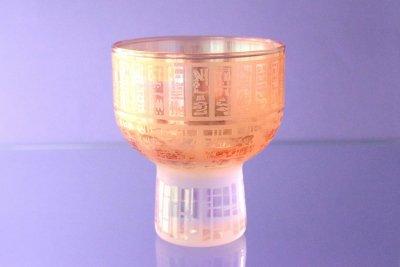 【Crafterior】ホルスの杯