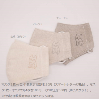 <img class='new_mark_img1' src='https://img.shop-pro.jp/img/new/icons23.gif' style='border:none;display:inline;margin:0px;padding:0px;width:auto;' />【アウトレット】布製立体マスク麻綿<キッズ>1枚入り