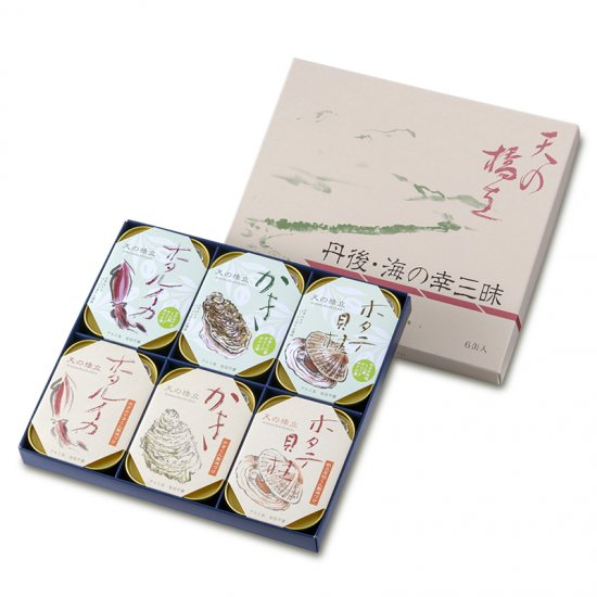 丹後・海の幸三昧「オリーブオイル漬&綿実油づけ・くん製づくし詰め合わせ」(6缶入り-FOSC)