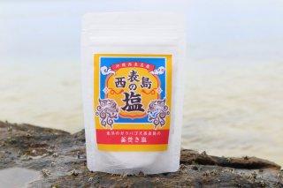 【西表島の塩】〜釜炊き塩〜 120g