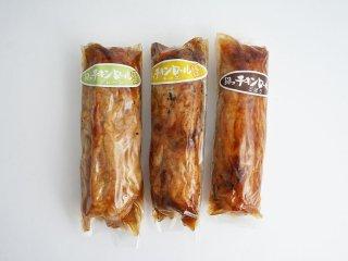 チキンロール(チーズ・ごぼう・プレーン)各1本セット