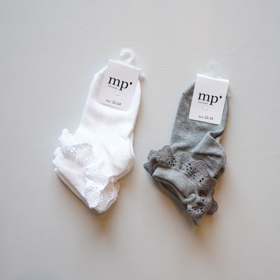 mp Denmark Trimmed Socks