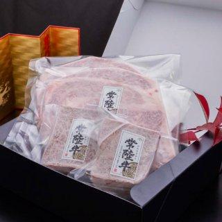 至高の常陸牛ステーキセット