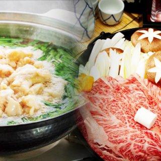 常陸牛すき焼き(360g)&博多風国産牛もつ鍋(500g)セット