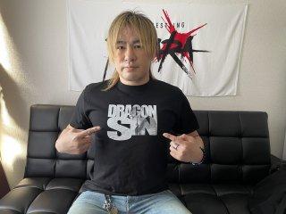 木高イサミデザイン DRAGONSIN