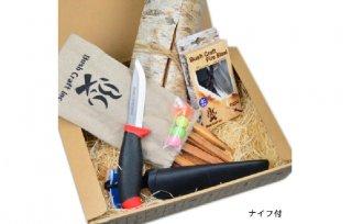 ブッシュクラフトスターティングセット/火おこしセット・ルーキーナイフあり【カーボン製】