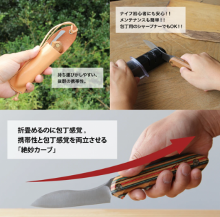 <img class='new_mark_img1' src='https://img.shop-pro.jp/img/new/icons25.gif' style='border:none;display:inline;margin:0px;padding:0px;width:auto;' />It's my knife Folding