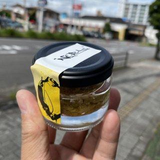 レモコ|檸檬胡椒