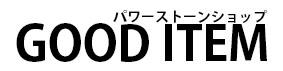 パワーストーンショップ「GOOD ITEM」(水晶・天然石・アクセサリー)