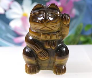 彫刻(招き猫-タイガーアイ12)