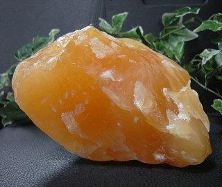 原石(オレンジカルサイト4)