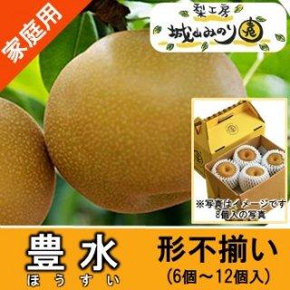 【N-E1 豊水 家庭用手提げ箱 6玉〜10玉入 \2315】 ご自宅用 酸味のある梨
