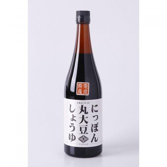 ニシキ醤油の定番 【本醸造JAS特選濃口】にっぽん丸大豆醤油 720ml瓶