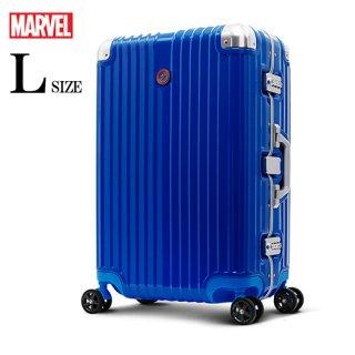 マーベル【MARVEL】 キャプテンアメリカ【CAPTAINAMERICA】 DESENO スーツケース アルミフレーム Lサイズ