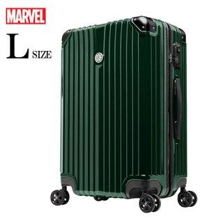 マーベル【MARVEL】 ハルク【HULK】DESENO スーツケース ジッパー Lサイズ