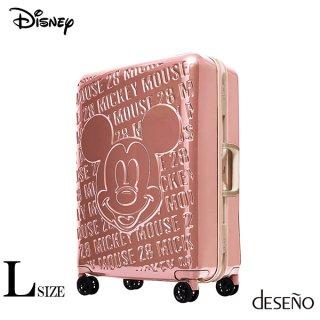 ディズニー【DISNEY】 ミッキー【MICKEY】DESENO  スーツケース アルミフレーム Lサイズ ピンク