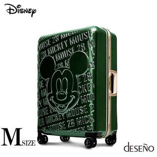 ディズニー【DISNEY】 ミッキー【MICKEY】DESENO スーツケース アルミフレーム Mサイズ 緑