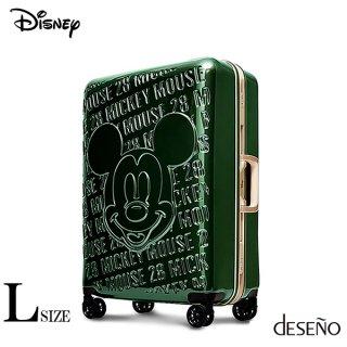 ディズニー【DISNEY】 ミッキー【MICKEY】DESENO  スーツケース アルミフレーム Lサイズ 緑