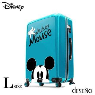 ディズニー【DISNEY】 ミッキー【MICKEY】DESENO  スーツケース ジッパー Lサイズ レイクブルー