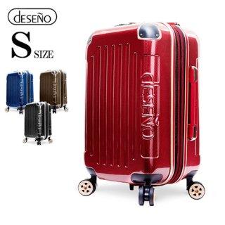 DESENO LEGEND3 スーツケース ジッパー Sサイズ
