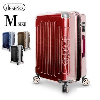DESENO LEGEND3 スーツケース ジッパー Mサイズ