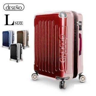DESENO LEGEND3 スーツケース ジッパー Lサイズ