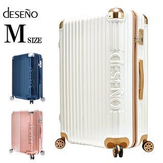 DESENO LEGEND4 スーツケース ジッパー Mサイズ