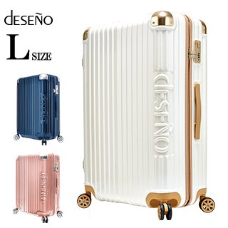 DESENO LEGEND4 スーツケース ジッパー Lサイズ