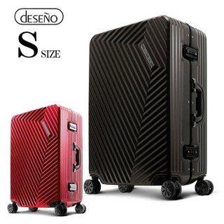DESENO SORT スーツケース アルミフレーム Sサイズ