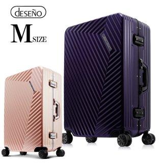 DESENO SORT スーツケース アルミフレーム Mサイズ