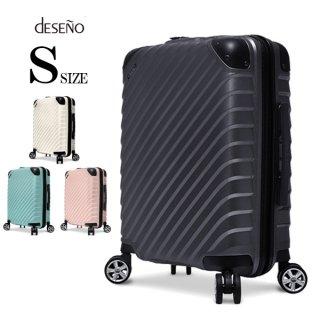 DESENO CityTraveler スーツケース ジッパー Sサイズ