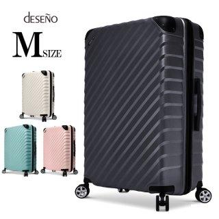 DESENO CityTraveler スーツケース ジッパー Mサイズ