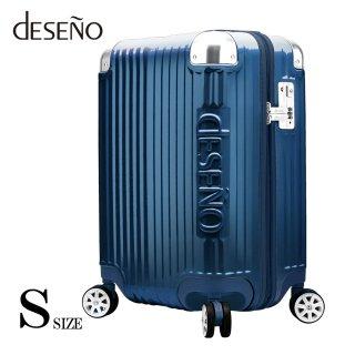 DESENO LEGEND4 スーツケース ジッパー マリンブルー Sサイズ
