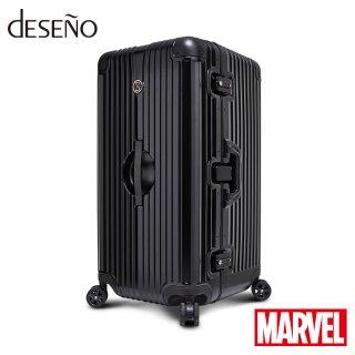 【MARVEL】【BLACK WIDOW】【DESENO TRUNK】 マーベル ブラック・ウィドウ トランク型 スーツケース アルミフレーム