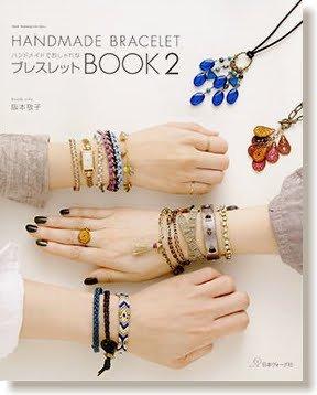 ハンドメイドでお洒落なブレスレットBOOK2 / 阪本敬子