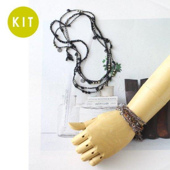 メタリックコードのボタニカルネックレス兼ブレス(2色)
