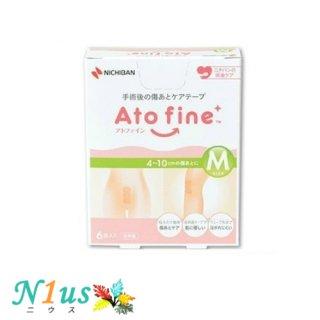 Atofine<br>(アトファイン)M(4〜10cm)<br>2個までゆうパケットOK<br>
