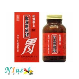 【第3類医薬品】弘真胃腸錠 480錠(大草薬品)<br>あかぶくろ胃腸薬本舗<br>