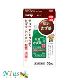 【第3類医薬品】明治きず薬 30ml<br>