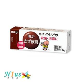 【第3類医薬品】明治きず軟膏 5g<br>