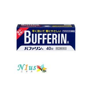 【第(2)類医薬品】バファリンA 40錠<br>