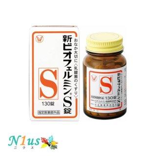 【指定医薬部外品】新ビオフェルミンS 130錠<br>