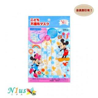 こども不織布マスク 7枚 ディズニーミッキー<br>