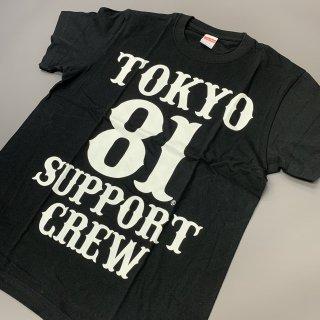 81TOKYO Support T-Shirt #1